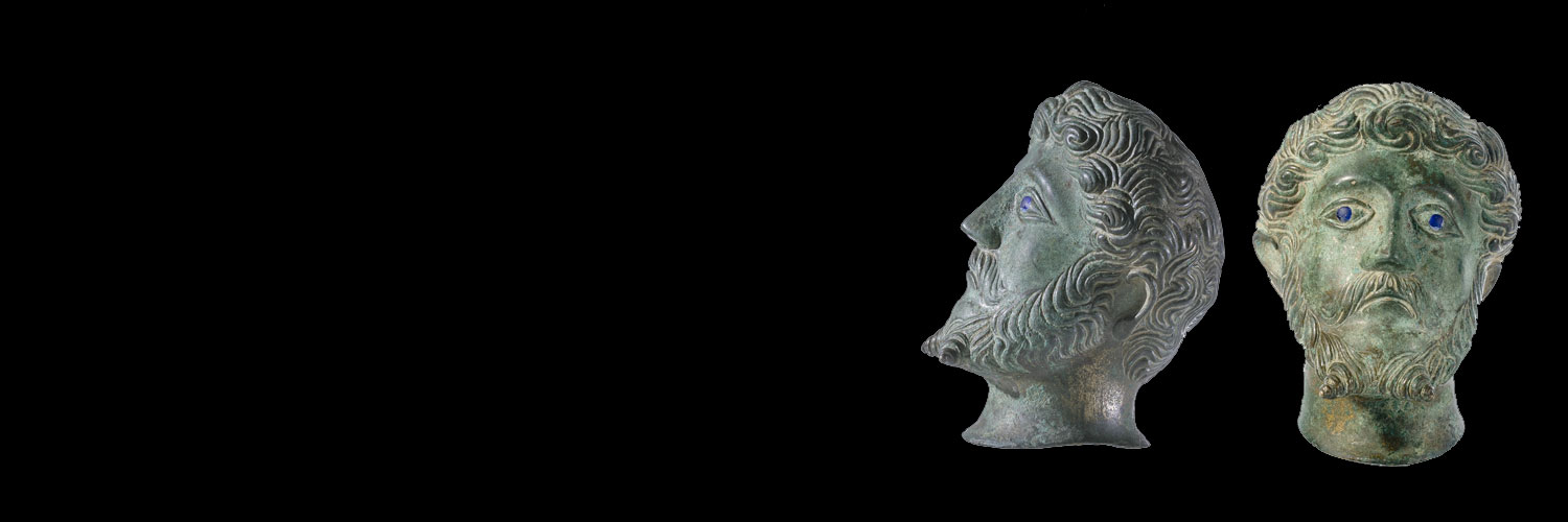 The Roman head from Brackley