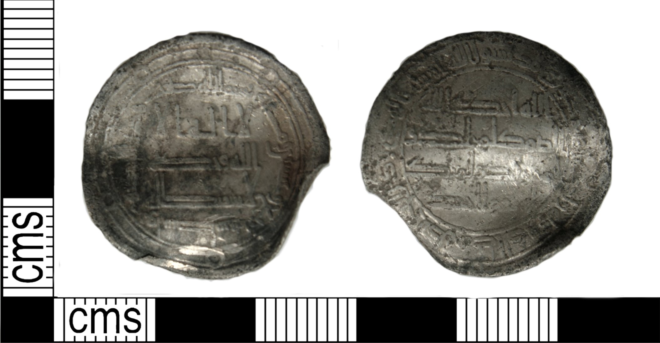 Dirham of the Umayyads dating to AD 741-742