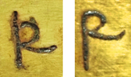 Examples of the letter R on the inscribed object StH 550