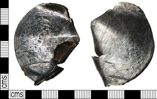 LANCUM-09C5D1: Post Medieval hammered silver Islamic coin