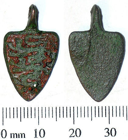 SWYOR-A85CD5: Medieval harness pendant