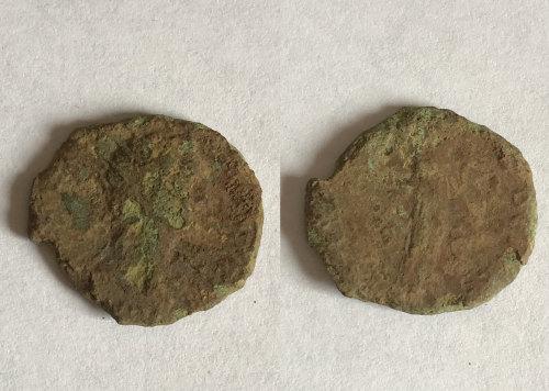 BM-6A9A64: Roman coin: dupondius of Domitian