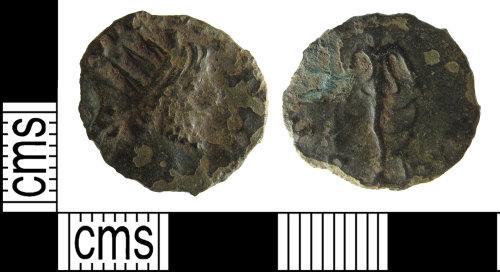 BUC-DF74E7: Roman coin: Radiate of Tetricus I