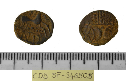 SF-34680B: SF-34680B: Iron Age coin: unit of Anted