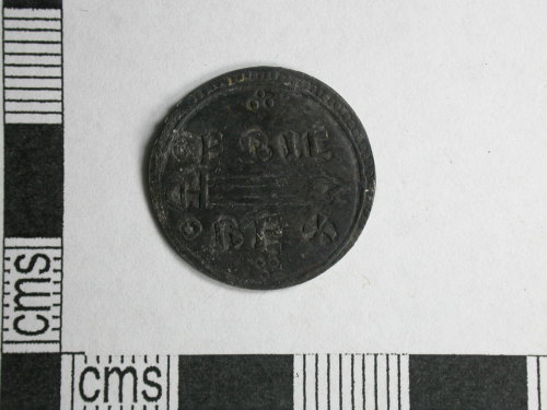 CORN-90D181: copy of a penny of Eric Bloodaxe (obverse)