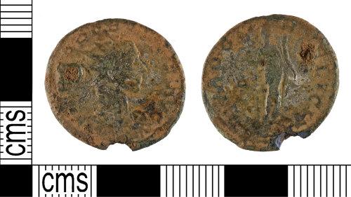 YORYM-E3C62D: Roman Coin : Radiate of Probus