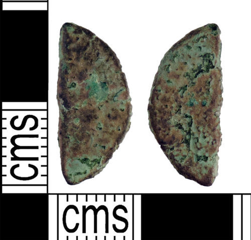 YORYM-BA2185: Roman Coin : Nummus or radiate of an uncertain emperor