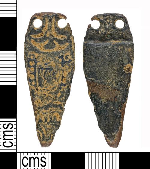 YORYM-080A41: Early-Medieval : Strap end