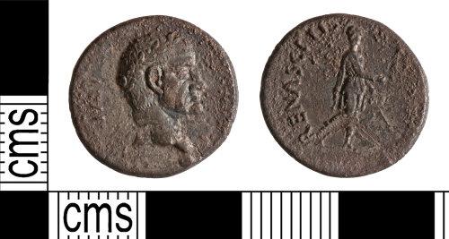 YORYM-1A2F8D: Roman Coin : Denarius of Galba