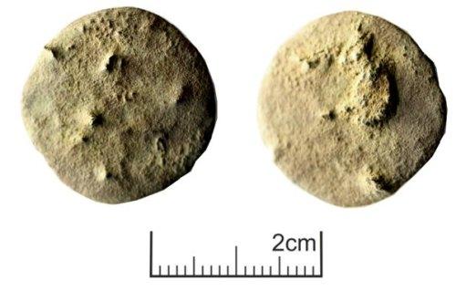 PUBLIC-060257: Roman coin: dupondius or as of an uncertain ruler