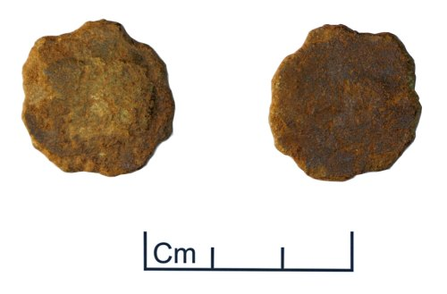 PUBLIC-5CA856: An As possibly of Antoninus Pius AD 131-161