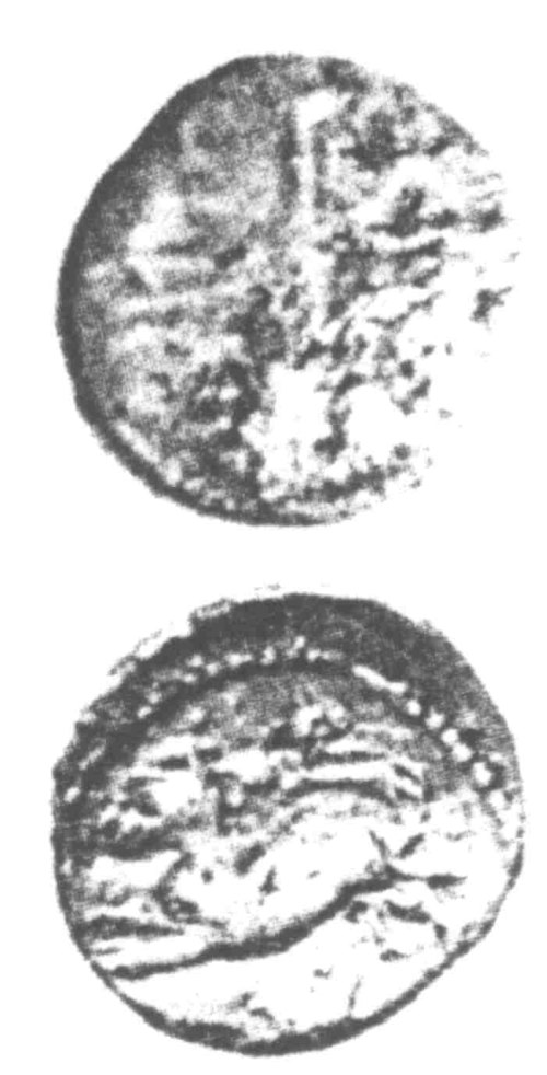 A resized image of An Iron Age Unit from SURREY Atrebates Celtic Coin Index reference:  96.0107