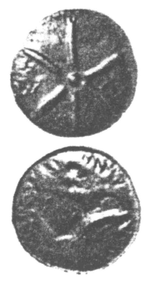 CCI-960115: An Iron Age Unit from SURREY Atrebates Celtic Coin Index reference:  96.0115