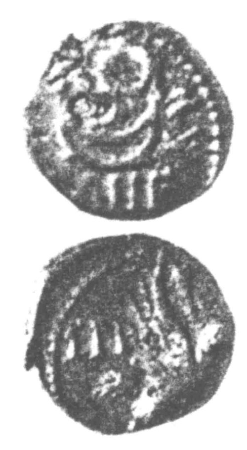 A resized image of An Iron Age Unit from SURREY of Eppillus Atrebates Celtic Coin Index reference:  96.0175