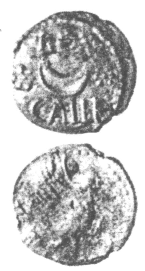 A resized image of An Iron Age Unit from SURREY of Eppillus Atrebates Celtic Coin Index reference:  96.0187