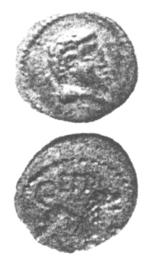 A resized image of An Iron Age Unit from SURREY of Eppillus Atrebates Celtic Coin Index reference:  96.0199