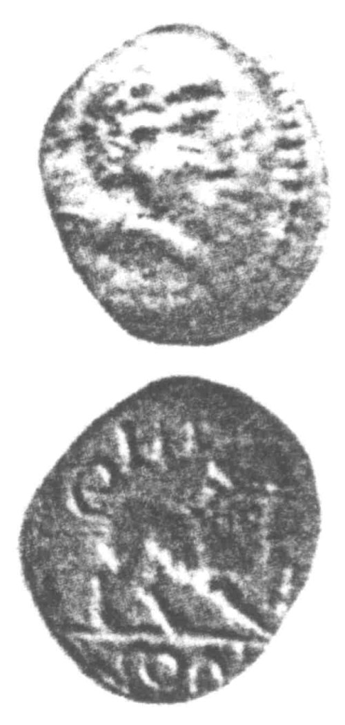 CCI-960206: An Iron Age Unit from SURREY of Eppillus Atrebates Celtic Coin Index reference:  96.0206