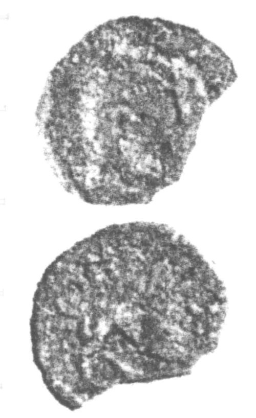A resized image of An Iron Age Unit from SURREY Atrebates Celtic Coin Index reference:  96.0207