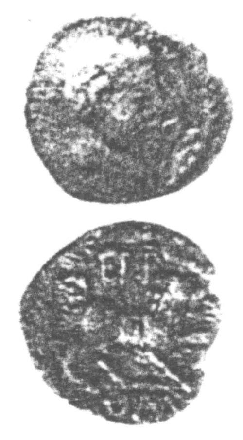 CCI-960212: An Iron Age Unit from SURREY of Eppillus Atrebates Celtic Coin Index reference:  96.0212