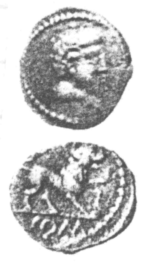 A resized image of An Iron Age Unit from SURREY of Eppillus Atrebates Celtic Coin Index reference:  96.0213