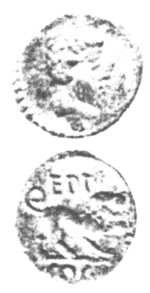 A resized image of An Iron Age Unit from SURREY of Eppillus Atrebates Celtic Coin Index reference:  96.022