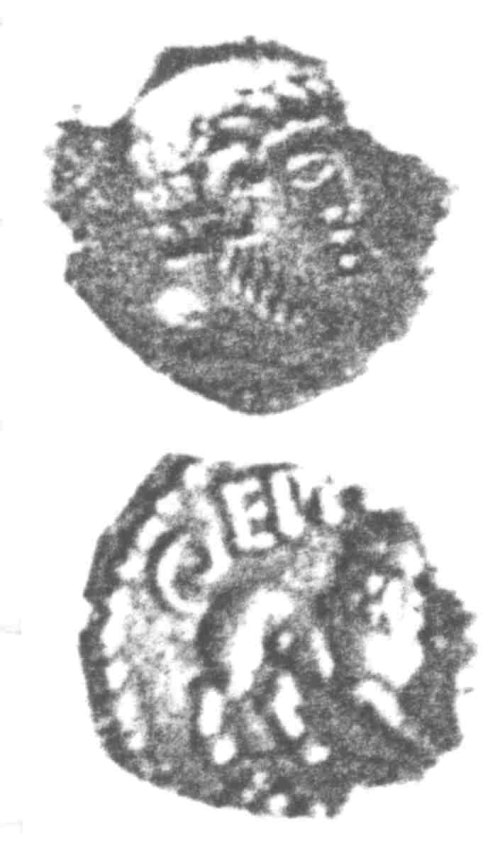CCI-960225: An Iron Age Unit from SURREY of Eppillus Atrebates Celtic Coin Index reference:  96.0225