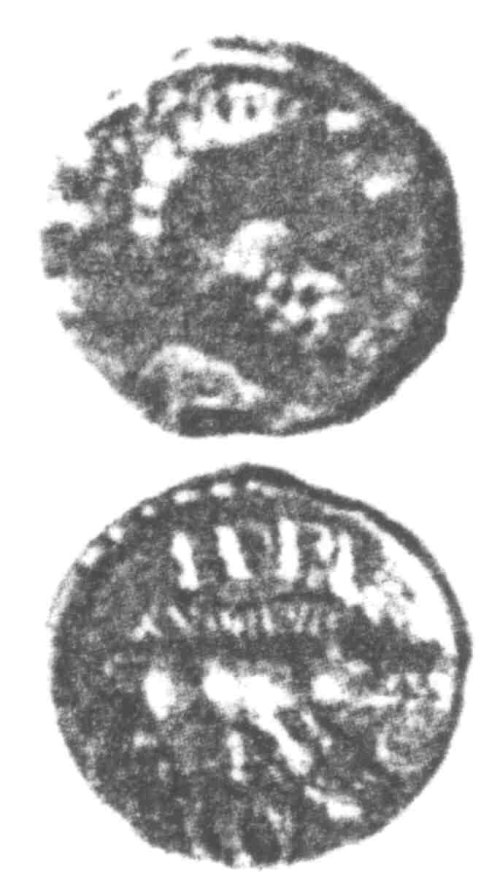 A resized image of An Iron Age Unit from SURREY of Eppillus Atrebates Celtic Coin Index reference:  96.0232