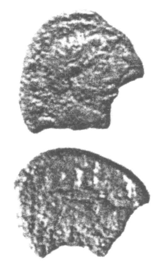 CCI-960235: An Iron Age Unit from SURREY Atrebates Celtic Coin Index reference:  96.0235