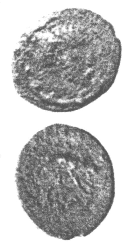 A resized image of An Iron Age Unit from SURREY Atrebates Celtic Coin Index reference:  96.0241
