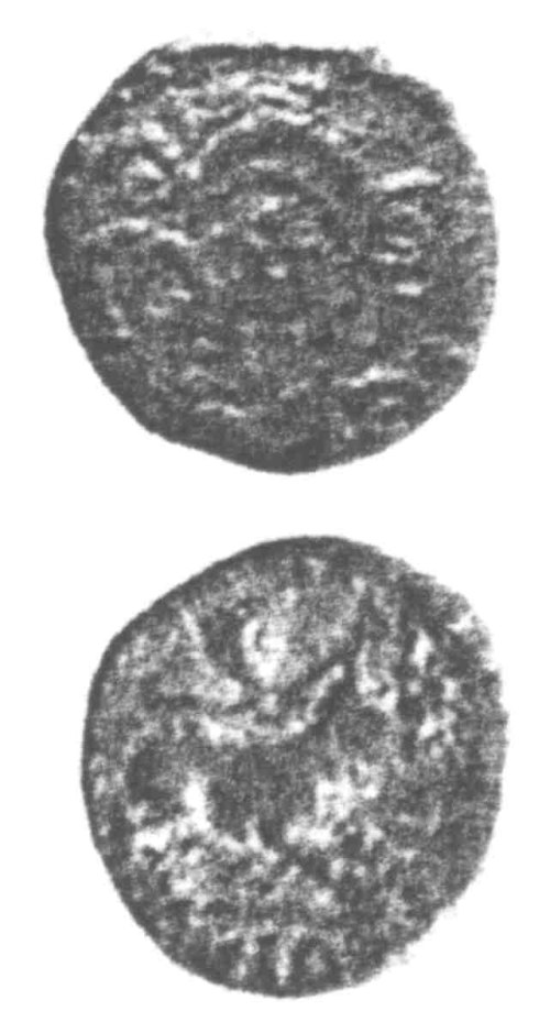 A resized image of An Iron Age Unit from SURREY of Verica Atrebates Celtic Coin Index reference:  96.0283