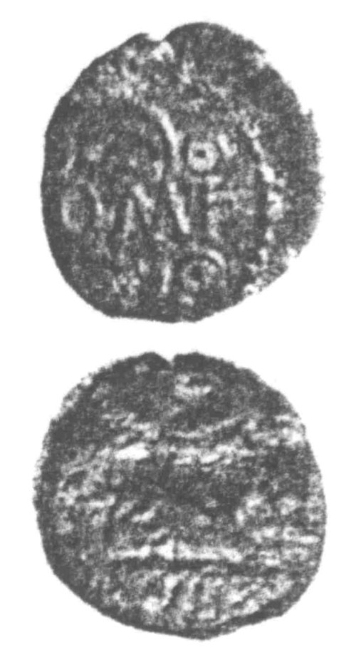 CCI-960287: An Iron Age Unit from SURREY of Verica Atrebates Celtic Coin Index reference:  96.0287