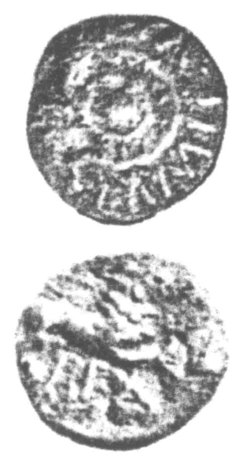 CCI-960386: An Iron Age Unit from SURREY of Verica Atrebates Celtic Coin Index reference:  96.0386