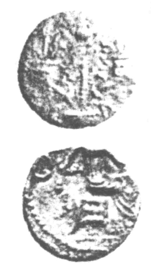 A resized image of An Iron Age Unit from SURREY of Verica Atrebates Celtic Coin Index reference:  96.0413