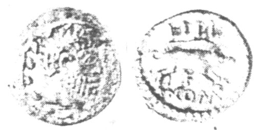 A resized image of An Iron Age Unit from SURREY of Eppillus Atrebates Celtic Coin Index reference:  97.0819