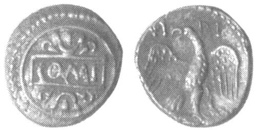 A resized image of An Iron Age Unit from SURREY of Verica Atrebates Celtic Coin Index reference:  99.1897