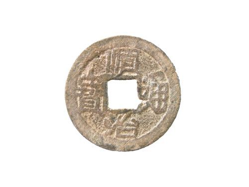 LANCUM-0095B8: Earliest coin of the Barrow-in-Furness Chinese coin hoard, inscribed 'Shunzhi tongbao', cast between 1659 and 1661 at the Yunnan mint