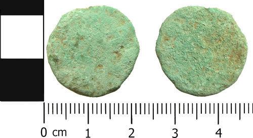 LANCUM-0529A3: Roman coin: as or dupondius, probably of Trajan