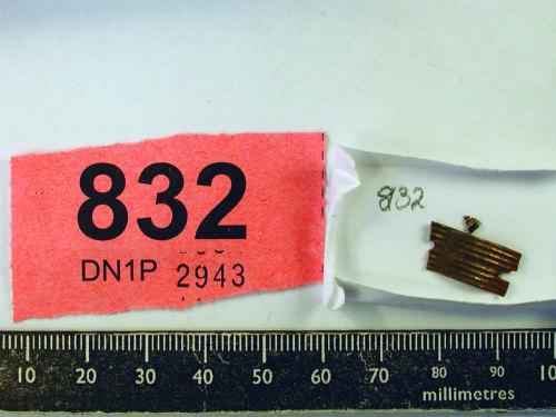 STAFFS-E73491: An unidentified object