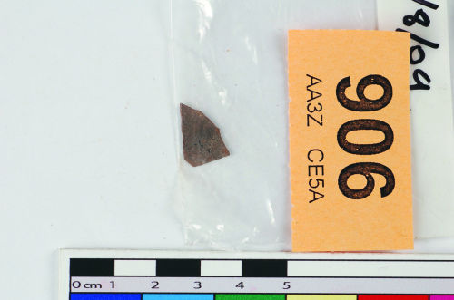 STAFFS-EB2137: An unidentified object