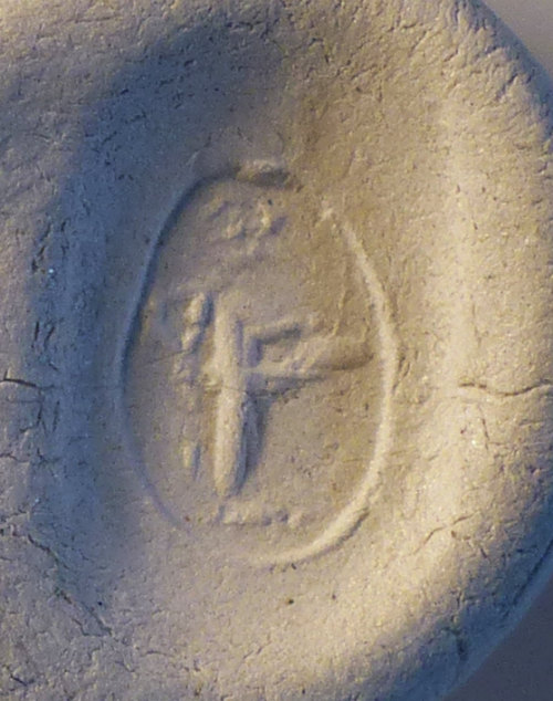 NMS-9D9633: Roman finger ring cast