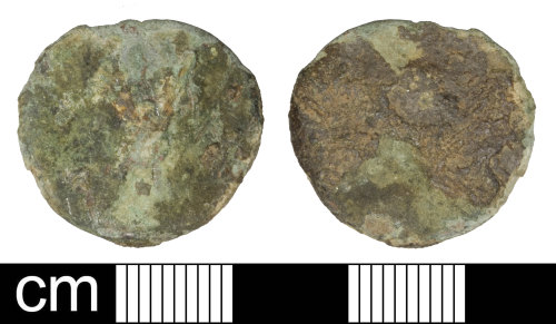 SOM-5B9965: Roman coin: dupondius or as of unclear emperor