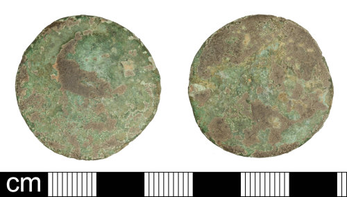 SOM-A21184: Roman coin: dupondius or as of Hadrian