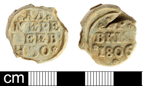 SOM-20E370: Post Medieval Russian bale seal