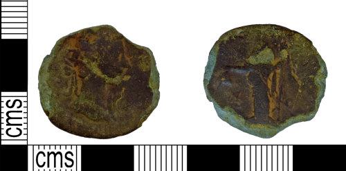 NARC-127253: NARC-127253 : As : Hadrian