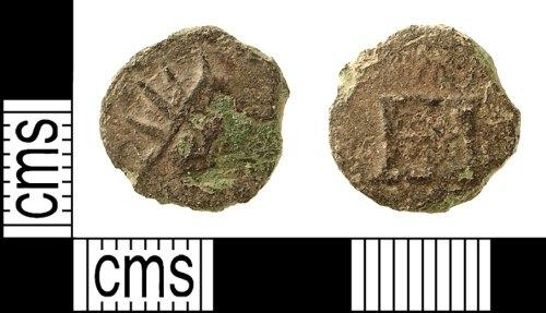 IOW-32B674: Roman Coin: Barbarous Radiate coying a Divus Claudius issue