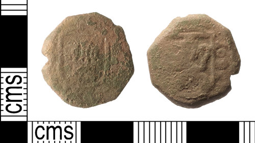 IOW-CDEC38: Post-Medieval Coin: Spanish Real ('cob' maravedis)