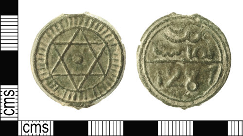 IOW-8596C9: Post-Medieval: 3-falus of Muhammad IV, Sultan of Morocco