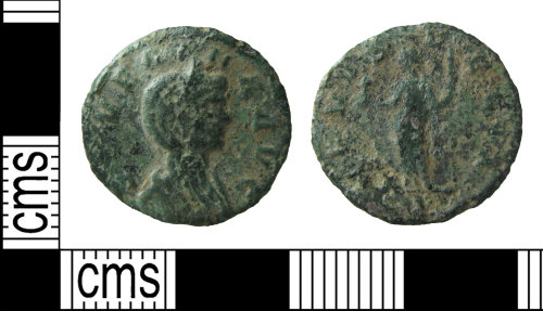 HAMP-9EABBC: Roman coin: radiate of Severina