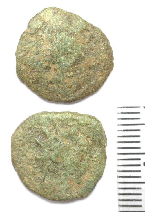 BUC-793792: Roman coin : Radiate