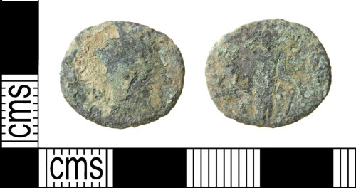 HAMP-784EBE: Roman coin : radiate of uncertain emperor